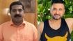 बीजेपी नेता का आरोप- राज कुंद्रा ने की 3000 करोड़ की ठगी, शिकायत करने वाली एक्ट्रेस को भी धमकाया
