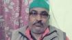 UP: भारतीय किसान यूनियन के नेता की गला रेतकर हत्या, पुलिस तैनात