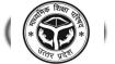 UP Board 10th, 12th Results 2021: थोड़ी देर में उत्तर प्रदेश बोर्ड जारी करेगा 10वीं-12वीं के रिजल्ट