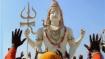 Bhadrapad Purnima Vrat Katha :  पढ़ें भाद्रपद पूर्णिमा व्रत की कथा