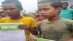 बिहारः रातों-रात कक्षा 6 के दो छात्र बने करोड़पति, खाते में आए 960 करोड़ रुपये