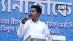 TMC महासचिव अभिषेक बनर्जी का बयान, भवानीपुर से ममता बनर्जी नहीं जीतीं तो देश संकट में आ जाएगा
