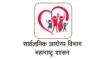 Arogya Vibhag Maharashtra:आरोग्य विभाग महाराष्ट्र ने ग्रुप C व D के लिए जारी किए एडमिट कार्ड, ऐसे करें डाउनलोड