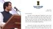 गन्ने का रेट 25 रु बढ़ाने के सीएम योगी के ऐलान पर भाजपा सांसद ने फिर लिखा पत्र, कहा- 400 रु हो समर्थन मूल्य