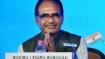 मध्य प्रदेश सरकार रामायण पर कराएगी क्विज प्रतियोगिता, जीतने वाले को मिलेगा इस शहर का फ्लाइट टिकट