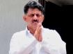 कर्नाटक: मंत्री समेत अन्य पर ED ने दर्ज किया केस
