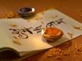 YAM Chaturdashi 2017: जानिए कैसे होती है यम की पूजा