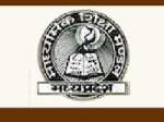 तीन मार्च से होंगी मध्य प्रदेश बोर्ड परीक्षाएं