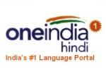 दैट्स हिंदी में खबर पढ़ कर हाथरस पहुंचे केरल के दो सांसद