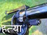 यूपी: हापुड़ कोर्ट में कैदी की गोली मारकर हत्या