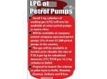 देशभर में पेट्रोल पंपों पर गैस सिलेंडर बेचने की अनुमति
