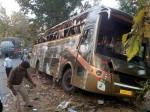Killed In Road Accident In Bihar