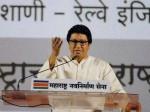 महाराष्ट्र विधानसभा के बाद राज ठाकरे को बड़ा झटका
