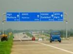 दिल्ली से जुड़े NCR में शामिल होंगे उत्तर प्रदेश के 6 शहर