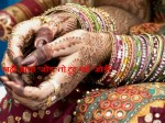 Kanpur Girl Calls Off Marriage After Groom Fails Ridiciously Simple Math Test