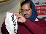 Delhi High Court Dismisses Plea Seeking Cancellation Of Aam Aadmi Partys Registration