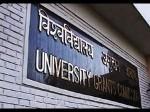 UGC लाया नया नियम, अब एसोसिएट प्रोफेसर बनने के लिए PhD करना होगा अनिवार्य