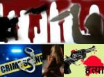 साल 2015 में अपराध की वो खबरें जिसने झंकझोंर कर रख दिया