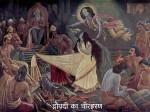 महाभारत: अर्जुन से पहले कौन आया था द्रोपदी के जीवन में?