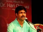 डॉ हरि ओम-11 जिलों के IAS से बॉलिवुड के गायक, कंपोजर और गीतकार तक का सफर