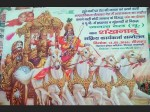 'अर्जुन' बन कर किसका वध करने निकले नीतीश कुमार?
