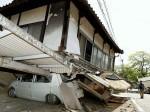 Safety Tips: भूकंप आने के पहले क्या करें क्या न करें?