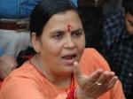 विपक्ष के पास नहीं था उम्मीदवार, बिहार की बेटी का  दुरुपयोग- उमा भारती