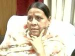 पीएम मोदी पर राबड़ी देवी का हमला, पढ़िए क्या कहा