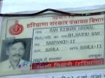राम किशन ने बदल दी थी अपने गांव की तस्वीर, राष्ट्रपति ने किया था सम्मानित