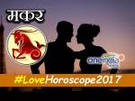 Capricorn Love Horoscope 2017:  मजेदार होगी मकर राशि वालों की लव लाइफ
