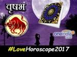 Taurus Love Horoscope 2017:  सफल रहेगी वृषभ राशि वालों की लव लाइफ