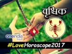 Scorpio Love Horoscope 2017: वृश्चिक राशि वालों की लव लाइफ