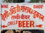 SC बड़ा फैसला, देशभर में हाइवे के किनारे शराब बिक्री पर बैन