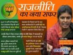 भाजपा ने दयाशंकर सिंह की पत्नी स्वाति सिंह को उतारा चुनावी मैदान में