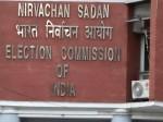 चुनाव आयोग ने दैनिक जागरण के खिलाफ FIR दर्ज कराने के दिए निर्देश