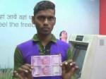 जब ATM से निकलने लगा 2 हजार का नकली नोट, कारण जानकर चौंक जाएंगे आप