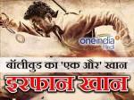 रन विजय सिंह हो या मियां मकबूल, हर किरदार में इरफान सुपरहिट