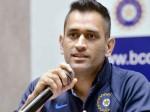 महेंद्र सिंह धोनी ने मोबाइल कंपनी पर लगाया नाम के दुरुपयोग करने का आरोप