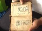 वाराणसी: मंत्रों से बीमारियों को दूर करनेवाली सैकड़ों साल पुरानी किताब मिली!