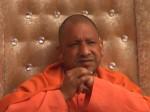 यूपी में राम मंदिर बनेगा या नहीं, पढ़िए इस मुद्दे पर क्या कहती है योगी की कुंडली?