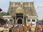 देश के सबसे अमीर मंदिर में आग लगने से मचा हड़कंप
