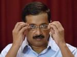 अरविंद केजरीवाल ने इरोम शर्मिला की पार्टी को दिया 50 हजार का चंदा, सभी से की मदद की अपील