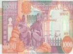 सोमालिया में चल रहे हैं 98 फीसदी नकली नोट, 26 साल बाद छपेंगे नए नोट