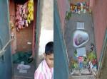 स्वच्छ भारत अभियान के तहत बने शौचालय में चल रही है किराने की दुकान