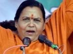 उमा ने प्रियंका पर बोला हमला, 'मेरे सामने राहुल की बहन की कोई औकात नहीं है'