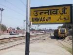 उन्नाव: कानपुर-लखनऊ रेल मार्ग पर पटरी चटकी, ट्रेन रोकने पर यात्रियों का बवाल