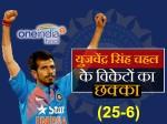 आईसीसी टी-20 रैंकिंग: इंग्लैंड के 6 विकेट लेकर 92 पायदान ऊपर चढ़े चहल