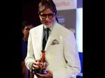 #WeAreEqual महानायक अमिताभ बच्चन ने किया अपनी वसीयत का ऐलान...