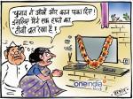 चुनाव खत्म अब टेलीविजन को ब्रेक की जरूरत!
