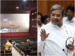कर्नाटक बजट: फिल्म का टिकट और शराब सस्ती, 10 रुपए में खाना